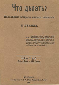 230px-lenin_book_1902
