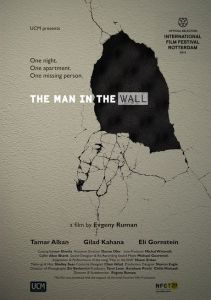 the_man_in_the_wall